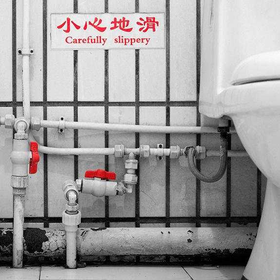 Bathroom floor in a Pingyao Motel - 2009